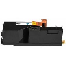 Fuji Xerox CT201592 Cyan Compatible Toner Cartridge